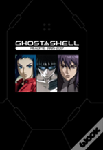 The Ghost In The Shell Readme 1995-2017