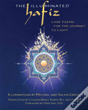 The Illuminated Hafiz