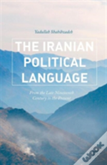 The Iranian Political Language