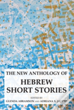 The New Anthology Of Hebrew Short Stories