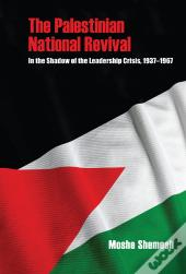 The Palestinian National Revival