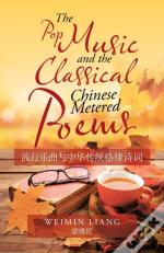 The Pop Music And The Classical Chinese