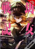 The Saga Of Tanya The Evil Vol. 1 (Manga)