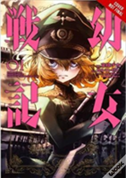 Wook.pt - The Saga Of Tanya The Evil Vol. 1 (Manga)