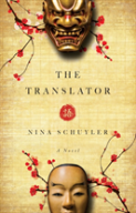 The Translator - A Novel