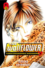 The Wallflower 1