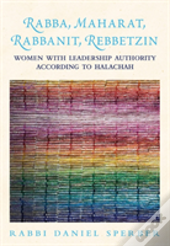The Wise Rebbetzin