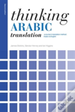 Thinking Arabic Translation