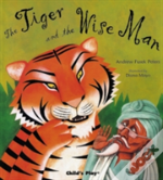 Tiger And The Wise Man