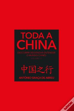 Wook.pt - Toda a China