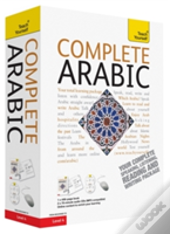 Tys Complete Arabic Book & Cd