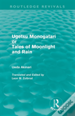 Ugetsu Monogatari Or Tales Of Moonlight And Rain