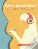 Write Arabic Now!