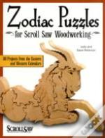 Zodiac Puzzles For The Scroll Saw